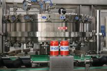 碳酸含汽饮料热博